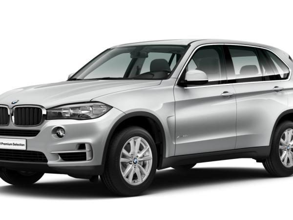 BMW X5 xDrive40i Executive año 2020