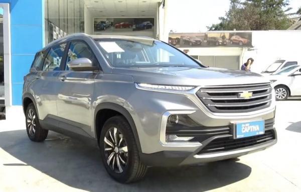 Chevrolet Captiva LT 1.5 CVT año 2020