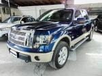Ford F-150 $ 9.990.000