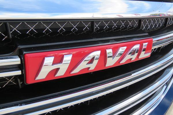Haval H6 ELITE año 2017