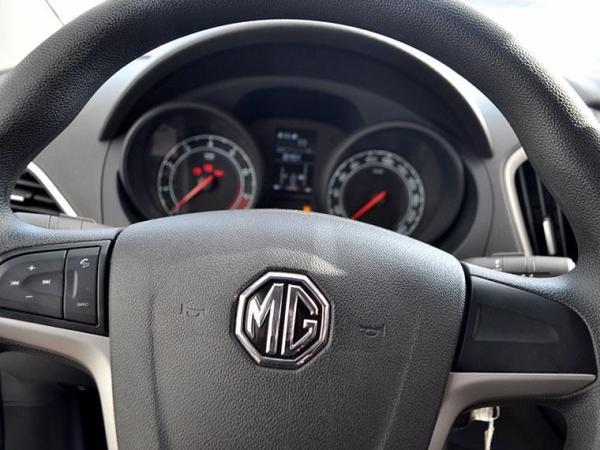 MG GT GT 1.5 año 2017