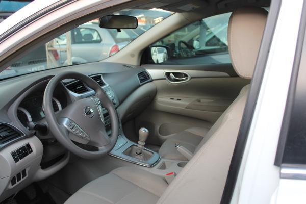 Nissan Sentra II  año 2014