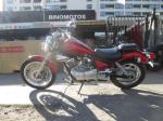 Yamaha XV 250S $ 2.890.000